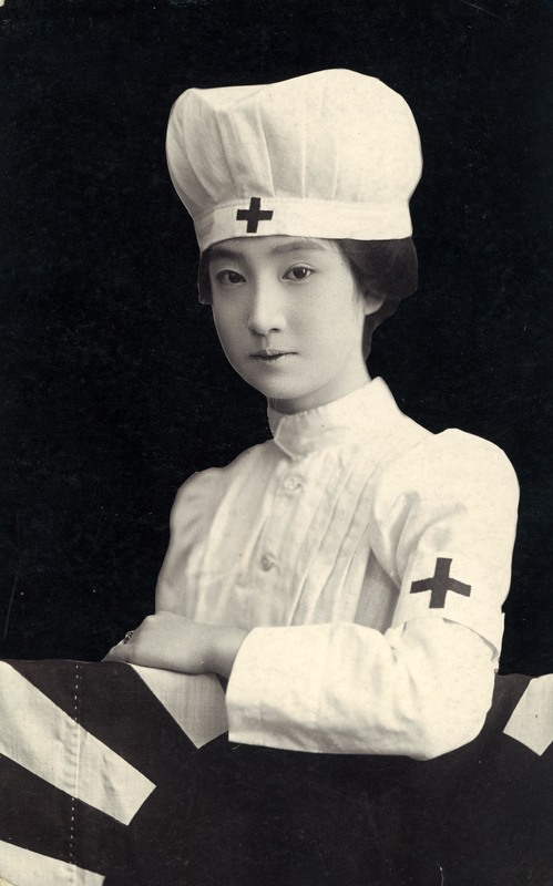 http://digital.lib.buffalo.edu/upimage/LIB-HSL007_EDDSJapaneseRedCrossWorker1924_001.jpg