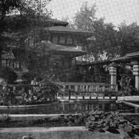 http://digital.lib.buffalo.edu/upimage/19044.jpg