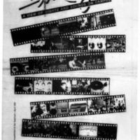 http://digital.lib.buffalo.edu/upimage/LIB-UA006_v31nXX_1981_images2.pdf
