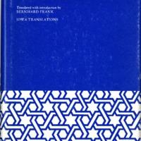 PCMS-030_ModernHebrew.pdf