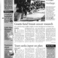 http://digital.lib.buffalo.edu/upimage/LIB-UA043_Reporter_v36n12_20041118.pdf