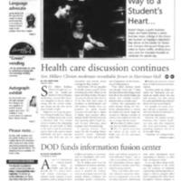 http://digital.lib.buffalo.edu/upimage/LIB-UA043_Reporter_v37n21_20060216.pdf