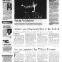 http://digital.lib.buffalo.edu/upimage/LIB-UA043_Reporter_v39n12_20071129.pdf