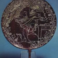 http://digital.lib.buffalo.edu/upimage/18715.jpg