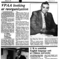 http://digital.lib.buffalo.edu/upimage/LIB-UA043_Reporter_v12n20_19810219.pdf