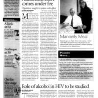 http://digital.lib.buffalo.edu/upimage/LIB-UA043_Reporter_v35n11_20031106.pdf