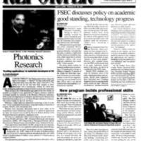 http://digital.lib.buffalo.edu/upimage/LIB-UA043_Reporter_v27n24_19960404.pdf